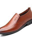 ราคาถูก เสื้อผ้าชิ้นเดียวเด็กผู้หญิง-สำหรับผู้ชาย รองเท้าสบาย ๆ PU ฤดูหนาว ธุรกิจ รองเท้าส้นเตี้ยทำมาจากหนังและรองเท้าสวมแบบไม่มีเชือก ไม่ลื่นไถล สีดำ / สีน้ำตาล