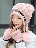 Χαμηλού Κόστους Women's Hats-Γυναικεία Μονόχρωμο Βασικό Μαλλί Βαμβάκι Λινό Πλισέ-Καπέλο σκι Χειμώνας Ανθισμένο Ροζ Μπεζ Βαθυγάλαζο / Ύφασμα