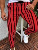 ราคาถูก กางเกงผู้ชาย-สำหรับผู้ชาย Street Chic ทุกวัน กางเกงวอร์ม กางเกง - ลายแถบ / สีพื้น ขาว สีเหลือง สีน้ำเงิน M L XL