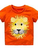 Χαμηλού Κόστους Βρεφικά Για Αγόρια μπλουζάκια-Μωρό Αγορίστικα Βασικό Μονόχρωμο Κοντομάνικο Κοντομάνικο Πορτοκαλί / Νήπιο