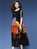 Χαμηλού Κόστους Print Dresses-Γυναικεία Αργίες / Εξόδου Βίντατζ / Κομψό στυλ street Φαρδιά Γραμμή Α / Φαρδιά Φόρεμα - Φλοράλ Μίντι
