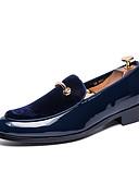 povoljno Muške košulje-Muškarci Udobne cipele Lakirana koža Proljeće ljeto Ležerne prilike Natikače i mokasinke Non-klizanje Crn / Dark Blue