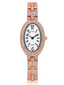 ราคาถูก เสื้อยืดสำหรับสุภาพสตรี-สำหรับผู้หญิง นาฬิกาข้อมือ นาฬิกาเพชร นาฬิกาทอง นาฬิกาอิเล็กทรอนิกส์ (Quartz) เงิน / Rose Gold ดีไซน์มาใหม่ นาฬิกาใส่ลำลอง เลียนแบบเพชร ระบบอนาล็อก ไม่เป็นทางการ แฟชั่น - Black / Silver Rose Gold