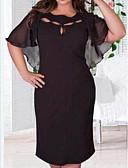 ราคาถูก เสื้อแจ็กเก็ตสำหรับผู้หญิง-สำหรับผู้หญิง ชีฟอง แต่งตัว สีพื้น ยาวถึงเข่า