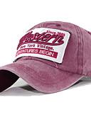 Χαμηλού Κόστους Men's Hats-Γιούνισεξ Στάμπα Βασικό Πολυεστέρας Τζόκεϊ Βαθυγάλαζο Γκρίζο Κίτρινο