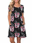 Χαμηλού Κόστους Print Dresses-Γυναικεία Μπόχο Λεπτό Σιφόν Φόρεμα - Γεωμετρικό, Στάμπα Πάνω από το Γόνατο