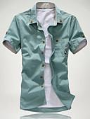 """זול חולצות לגברים-אחיד צווארון קלאסי רזה בסיסי האיחוד האירופי / ארה""""ב גודל כותנה, חולצה - בגדי ריקוד גברים תלתן / שרוולים קצרים / סתיו"""