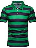 """זול חולצות פולו לגברים-פסים צווארון חולצה רזה האיחוד האירופי / ארה""""ב גודל Polo - בגדי ריקוד גברים תלתן / שרוולים קצרים"""