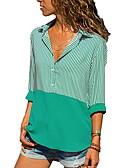 povoljno Majica-Veći konfekcijski brojevi Majica Žene Prugasti uzorak / Color block Kragna košulje Print Crn