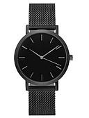 ราคาถูก นาฬิกาสำหรับผู้ชาย-สำหรับคู่รัก นาฬิกาตกแต่งข้อมือ นาฬิกาข้อมือ นาฬิกาอิเล็กทรอนิกส์ (Quartz) สแตนเลส ดำ / เงิน / ทอง นาฬิกาใส่ลำลอง ระบบอนาล็อก ไม่เป็นทางการ แฟชั่น - สีดำและสีขาว สีทอง Rose Gold / หนึ่งปี