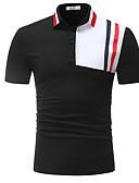 זול חולצות פולו לגברים-אחיד צווארון חולצה כותנה, Polo - בגדי ריקוד גברים לבן