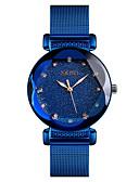 ราคาถูก นาฬิกาข้อมือสแตนเลส-SKMEI สำหรับผู้หญิง นาฬิกาตกแต่งข้อมือ นาฬิกาข้อมือ นาฬิกาอิเล็กทรอนิกส์ (Quartz) สแตนเลส ดำ / ฟ้า / ชมพูเข้ม 30 m กันน้ำ นาฬิกาใส่ลำลอง เท่ห์ ระบบอนาล็อก แฟชั่น ที่เรียบง่าย - กาแฟ ฟ้า Rose Gold