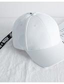 Χαμηλού Κόστους Men's Hats-Γιούνισεξ Μονόχρωμο Βασικό Πολυεστέρας Τζόκεϊ Λευκό Μαύρο