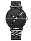 ราคาถูก นาฬิกาข้อมือหรูหรา-สำหรับผู้ชาย นาฬิกาตกแต่งข้อมือ นาฬิกาอิเล็กทรอนิกส์ (Quartz) สแตนเลส ดำ / เงิน / ทอง ปฏิทิน นาฬิกาใส่ลำลอง ระบบอนาล็อก ความหรูหรา สำนักงาน / ธุรกิจ แฟชั่น ดูง่าย - สีเทา สีทอง+สีดำ Rose Gold