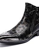 ราคาถูก นาฬิกาข้อมือสแตนเลส-สำหรับผู้ชาย ใส่รองเท้า แน๊บป้า Leather ตก ไม่เป็นทางการ / อังกฤษ บูท รักษาให้อุ่น บู้ทสูงระดับกลาง สีดำ / สีทอง / พรรคและเย็น / พรรคและเย็น / Fashion Boots / รองเท้าคอมแบท