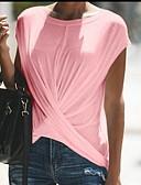 ราคาถูก จั๊มสูทและเสื้อคลุมสำหรับผู้หญิง-สำหรับผู้หญิง ขนาดพิเศษ เสื้อเชิร์ต สีพื้น สีดำ