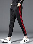 ราคาถูก กางเกงผู้ชาย-สำหรับผู้ชาย พื้นฐาน / Street Chic กางเกง Chinos กางเกง - สีพื้น / ลายแถบ สายผูก / Beam Foot ขาว ทับทิม M L XL