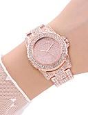 ราคาถูก นาฬิกาข้อมือสแตนเลส-สำหรับผู้หญิง นาฬิกาตกแต่งข้อมือ นาฬิกาข้อมือ นาฬิกาอิเล็กทรอนิกส์ (Quartz) เงิน / ทอง / Rose Gold นาฬิกาใส่ลำลอง ระบบอนาล็อก ไม่เป็นทางการ - สีทอง Rose Gold สีเงิน