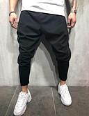ราคาถูก กางเกงผู้ชาย-สำหรับผู้ชาย ที่พูดเกินจริง ทุกวัน กางเกงวอร์ม กางเกง - สีพื้น สีดำ M L XL