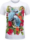 ราคาถูก เสื้อฮู้ดและเสื้อกันหนาว-สำหรับผู้ชาย ขนาดพิเศษ เสื้อเชิร์ต คอกลม สัตว์ สีน้ำเงิน