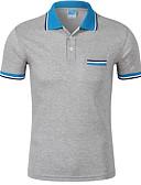 ราคาถูก เสื้อโปโลสำหรับผู้ชาย-สำหรับผู้ชาย Polo Sport - ฝ้าย คอเสื้อเชิ้ต สีพื้น สีเหลือง / ฤดูร้อน