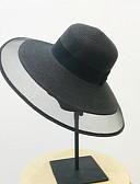 ราคาถูก หมวกสตรี-สำหรับผู้หญิง สีพื้น เส้นใยสังเคราะห์ พื้นฐาน-หมวกสาน ขาว สีดำ