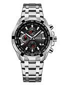 ราคาถูก นาฬิกาสวมใส่เข้าชุด-สำหรับผู้ชาย นาฬิกาตกแต่งข้อมือ นาฬิกาอิเล็กทรอนิกส์ (Quartz) สแตนเลส เงิน / ทอง กันน้ำ ปฏิทิน โครโนกราฟ ระบบอนาล็อก ไม่เป็นทางการ แฟชั่น - สีทอง สีเงิน / noctilucent
