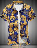 ราคาถูก เสื้อเชิ้ตผู้ชาย-สำหรับผู้ชาย ขนาดพิเศษ เชิร์ต เพรียวบาง สัตว์ สีน้ำเงิน