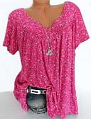 baratos Blusas Femininas-Mulheres Camiseta Floral Algodão Decote V Delgado Bege