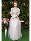 Χαμηλού Κόστους Φορέματα Παρανύμφων-Ίσια Γραμμή Scoop Neck Μακρύ Μήκος Τούλι Φόρεμα Παρανύμφων με Διακοσμητικά Επιράμματα