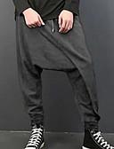 ราคาถูก กางเกงผู้ชาย-สำหรับผู้ชาย พื้นฐาน ฮาเร็ม กางเกง - สีพื้น สีดำ สีเทา M L XL