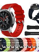 Χαμηλού Κόστους Smartwatch Bands-Παρακολουθήστε Band για Samsung Galaxy Watch 46 Samsung Galaxy Αθλητικό Μπρασελέ σιλικόνη Λουράκι Καρπού