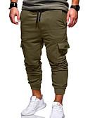 povoljno Stole za vjenčanje-Muškarci Aktivan / Osnovni Dnevno Slim Chinos / Sportske hlače Hlače - Jednobojni Vojska Green Žutomrk Svijetlosiva XXL XXXL XXXXL