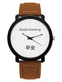 ราคาถูก นาฬิกาข้อมือสายหนัง-สำหรับผู้ชาย นาฬิกาแนวสปอร์ต นาฬิกาอิเล็กทรอนิกส์ (Quartz) หนัง ดำ / น้ำตาล 30 m นาฬิกาใส่ลำลอง ปุ่มหมุนขนาดใหญ่ ระบบอนาล็อก คลาสสิก ไม่เป็นทางการ - สีน้ำตาล สีดำและสีขาว สีทอง+สีขาว / หนึ่งปี