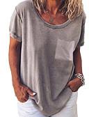 ราคาถูก เสื้อยืดสำหรับสุภาพสตรี-สำหรับผู้หญิง เสื้อเชิร์ต สีพื้น สีเทา