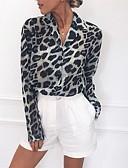 ราคาถูก เสื้อเชิ้ตสำหรับสุภาพสตรี-สำหรับผู้หญิง เชิร์ต คอเสื้อเชิ้ต ลายเสือ ขาว