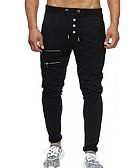 ราคาถูก กางเกงผู้ชาย-สำหรับผู้ชาย พื้นฐาน ฮาเร็ม กางเกง - สีพื้น สีดำ ทับทิม สีเทา M L XL