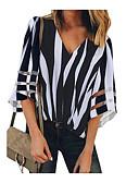 ราคาถูก เสื้อเอวลอยสำหรับผู้หญิง-สำหรับผู้หญิง เชิร์ต สลับ คอวี ลายแถบ สีดำ / ฤดูใบไม้ผลิ / ฤดูร้อน / ตก / ฤดูหนาว