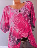 ราคาถูก เสื้อยืดสำหรับสุภาพสตรี-สำหรับผู้หญิง ขนาดพิเศษ เสื้อเชิร์ต ลายดอกไม้ ใบไม้สีเขียวที่มีสามแฉก