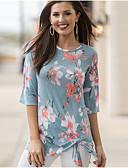 ราคาถูก เสื้อยืดและเสื้อกล้ามผู้ชาย-สำหรับผู้หญิง เสื้อเชิร์ต ลายดอกไม้ สีน้ำเงิน