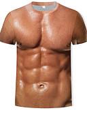 ราคาถูก เสื้อยืดและเสื้อกล้ามผู้ชาย-สำหรับผู้ชาย เสื้อเชิร์ต ลายพิมพ์ คอกลม 3D สีน้ำตาล / แขนสั้น