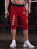 povoljno Kratke hlače-Muškarci Sportski / Osnovni Kratke hlače Hlače - Print Tamno siva Vojska Green Svijetlosiva XL XXL XXXL