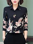 baratos Camisas Femininas-Mulheres Camisa Social Estampado, Animal Colarinho de Camisa Delgado Azul