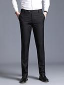 ราคาถูก กางเกงผู้ชาย-สำหรับผู้ชาย พื้นฐาน เพรียวบาง สูท กางเกง - สีพื้น คลาสสิค สีน้ำเงินกรมท่า สีเทา ไวน์ 34 36 38