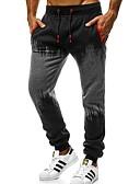 baratos Calças e Shorts Masculinos-Homens Básico Calças Esportivas Calças - Estampado Vermelho Cinzento Escuro Cinza Claro XL XXL XXXL