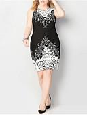 זול בגדי ים במידות גדולות-מעל הברך גיאומטרי - שמלה נדן אלגנטית בגדי ריקוד נשים