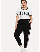 ราคาถูก กางเกงผู้หญิง-สำหรับผู้หญิง พื้นฐาน ขนาดพิเศษ เพรียวบาง กางเกงวอร์ม กางเกง - ลายแถบ สีดำ XXXL XXXXL XXXXXL