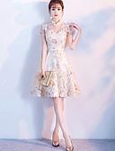 ราคาถูก Special Occasion Dresses-A-line คอตั้ง เสมอเข่า ลูกไม้ เพื่อนเจ้าสาวชุด กับ ลายปัก โดย LAN TING Express