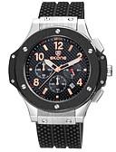 ราคาถูก นาฬิกากีฬา-SKONE สำหรับผู้ชาย นาฬิกาแนวสปอร์ต ญี่ปุ่น นาฬิกาควอตซ์ญี่ปุ่น สแตนเลส ยางทำจากซิลิคอน ดำ / น้ำตาล 30 m กันน้ำ ปฏิทิน นาฬิกาใส่ลำลอง ระบบอนาล็อก ภายนอก แฟชั่น - สีดำและสีขาว สีทอง / สีขาว Black