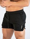 ราคาถูก กางเกงผู้ชาย-สำหรับผู้ชาย Sporty กางเกงขาสั้น กางเกง - สีพื้น สีดำ สีเทา L XL XXL